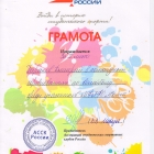 Баранов-1