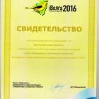 Баранов-2
