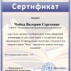 Нижегородский радиотехнический колледж2