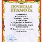 Отсканированный документ-05