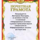 Отсканированный документ-08