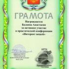 Отсканированный документ-1