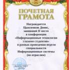 Отсканированный документ-13