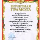 Отсканированный документ-15