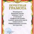 Отсканированный документ-17