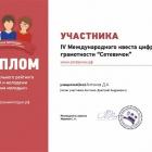 Антонов_сет