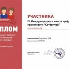 Воробьев_сет