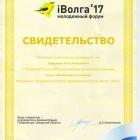 Отсканированный документ-21