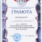 Храмов_