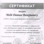 Чепыжова-08