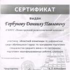 Чепыжова-09