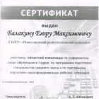 Чепыжова-10