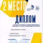 Коробов_2-1