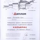 Отсканированный документ