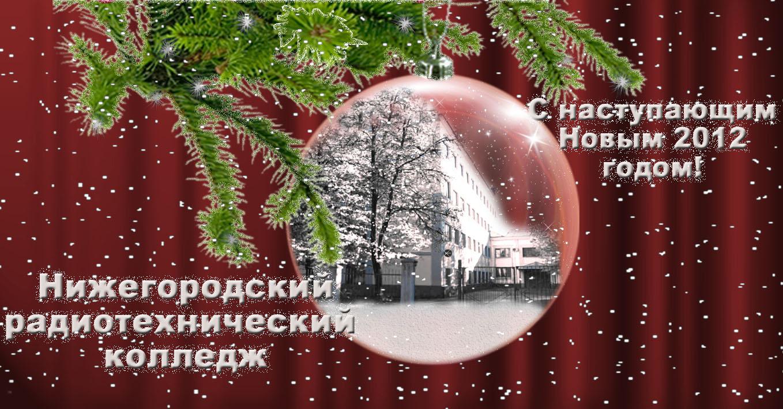 kalendar-2012-1