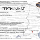 Алексей Сергеевич Грачёв_292