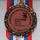 Медаль_3