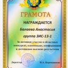 Отсканированный документ-18