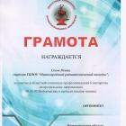 Соков