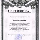1C Пугачев