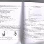 Отсканированный документ-5