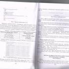 Отсканированный документ-6