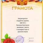 Отсканированный документ-02