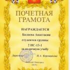 Отсканированный документ-07