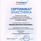 Отсканированный документ-11